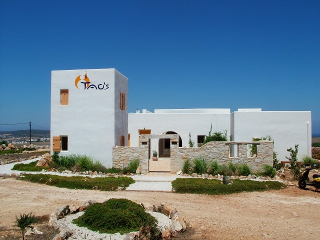 Meditation and Yoga Center |Tao's Center |Paros | Greece